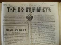газета газета