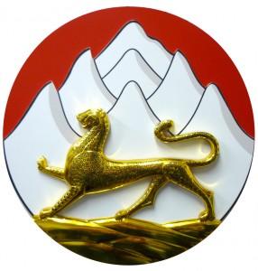 gerb Severnoi Osetii b 286x300 mnv136